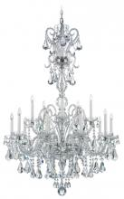 SCH NV3915N-40A Novielle 20 Light 110V Chandelier in Silver with Clear Spectra Crystal 15X60C7